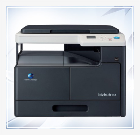 printer and photocopy machine