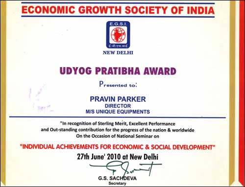 Udyog Pratibha Award