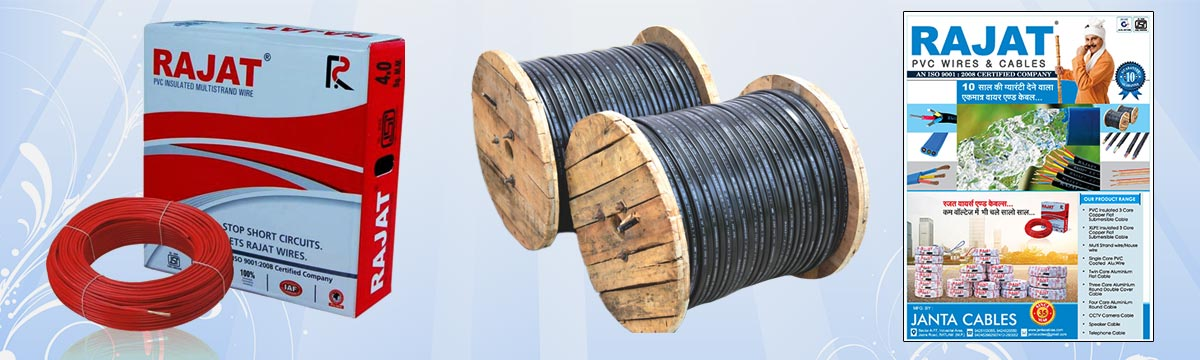 Aluminum Cable,Flexible Wire,Submersible Cable,PVC Coated Wire ...