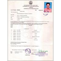 Registration (Form-B)