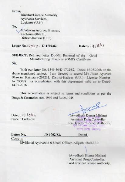 Certificate of G.M.P. Renewal