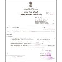 Trade Marks Registry