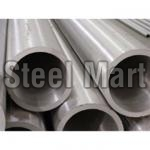 Steel Pipes Manufacturer,Carbon Steel Pipes Supplier,Alloy Steel Pipes Exporter India