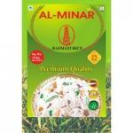 AL-Minar