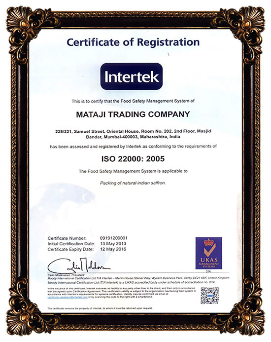 ISO 22000: 2005 Certificate