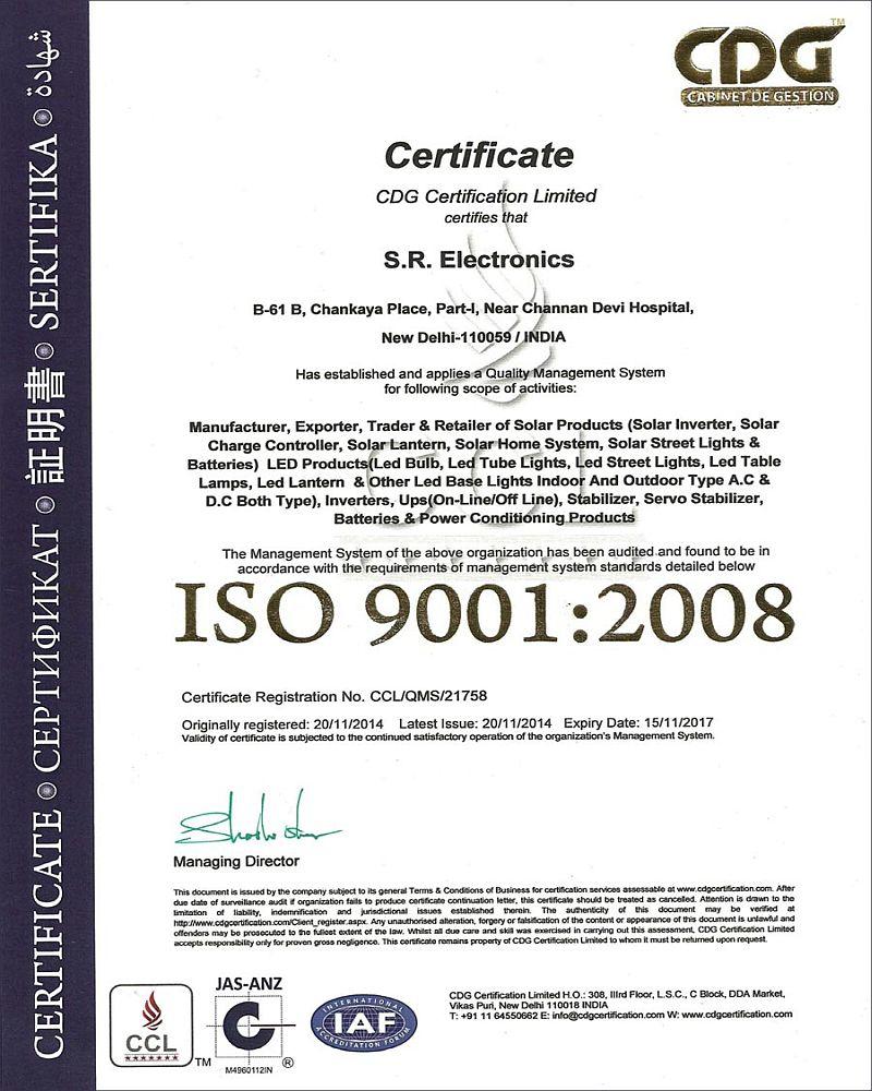Iso certification srelectronics iso certificate xflitez Choice Image