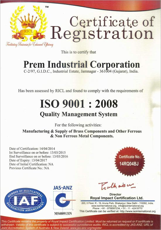 ISO Certificate (2008)