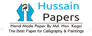 Hussain Hand Made Paper