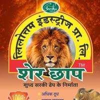 Sher Chhap