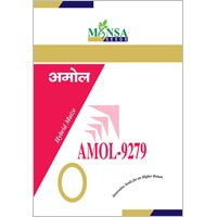 Hybrid Maize Seeds (Amol-9279)