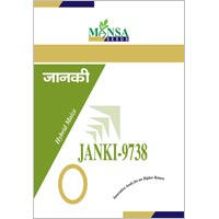 Hybrid Maize Seeds (Janki-9738)