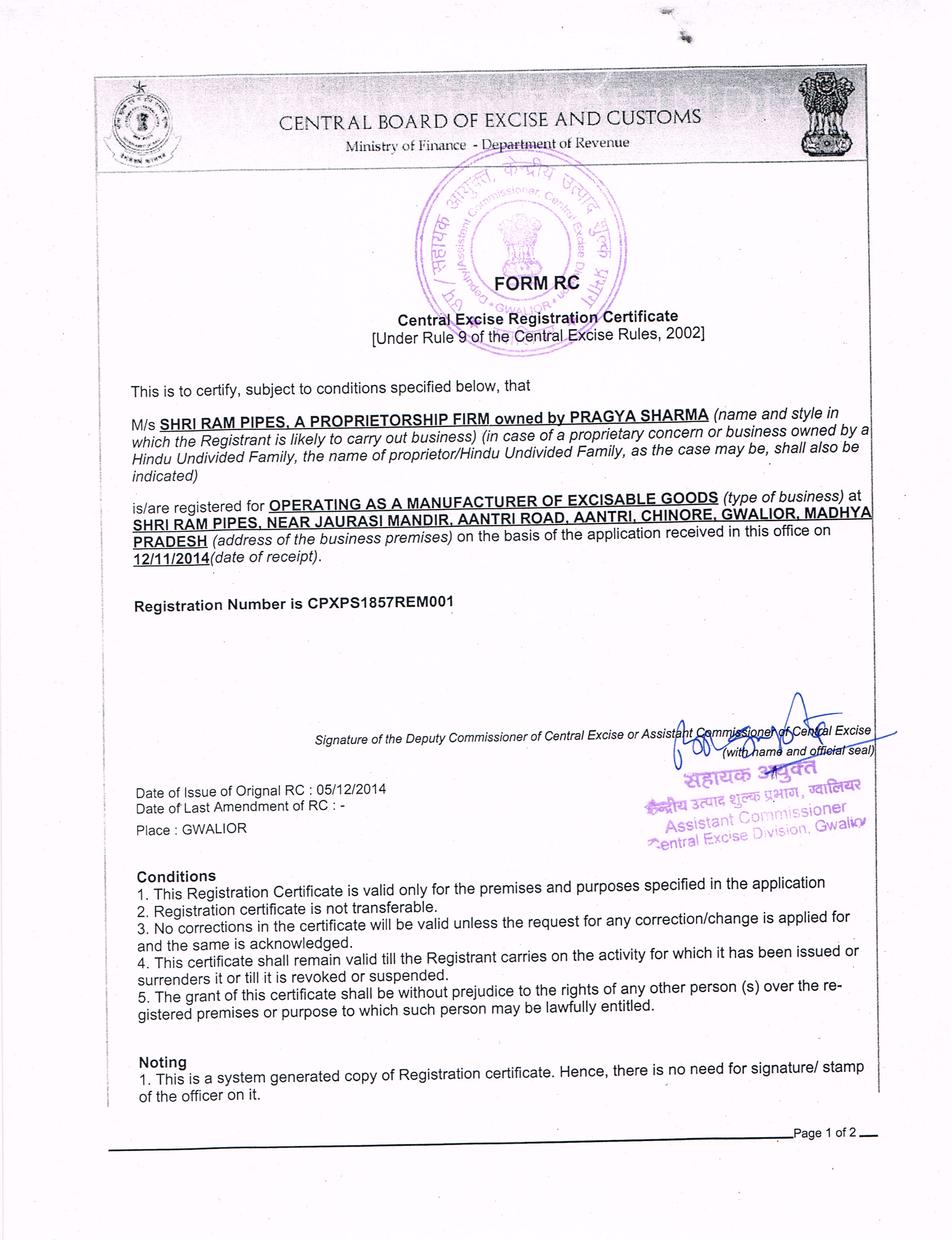 Central Excise Registration Certificate 01