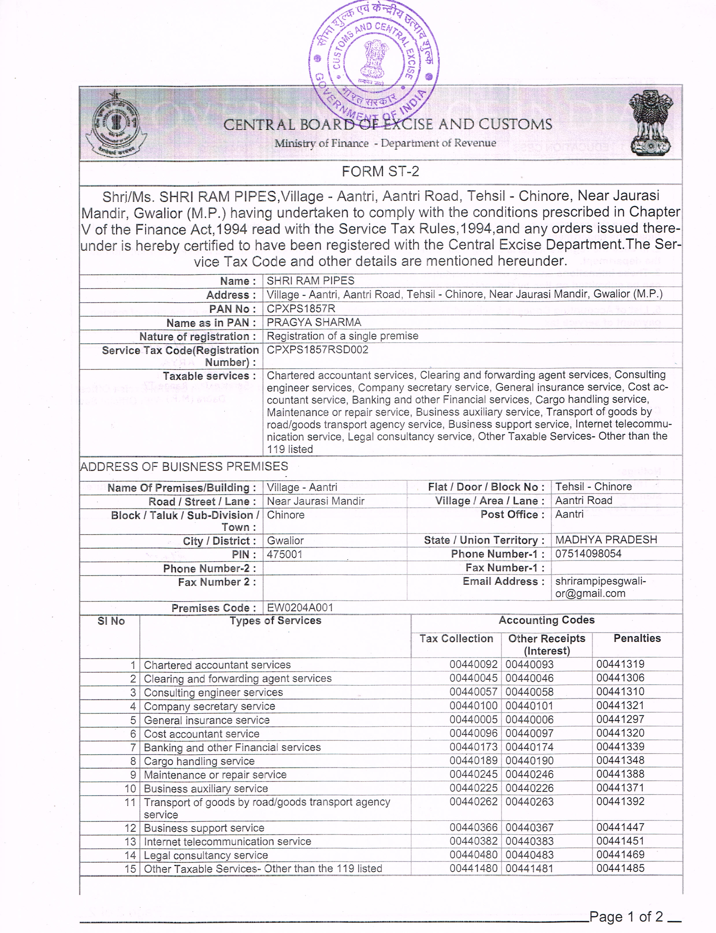 Central Excise Registration Certificate 02