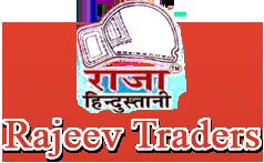 Rajeev Traders
