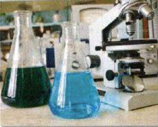 Physical Laboratory