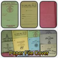 Multi Paper File Covers