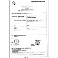 VAT Certifiacte