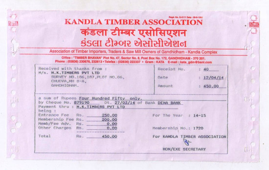 Certificate of Kandla Timber Association