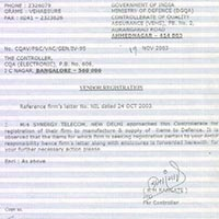 DRDO - Registration Certificate