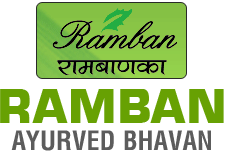 Ramban Ayurved Bhavan