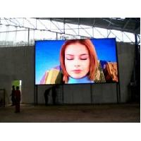 Video Wall LED Display  System