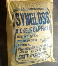 Nickel Chemicals