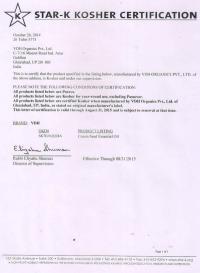 Star-K Kosher Certificate 02