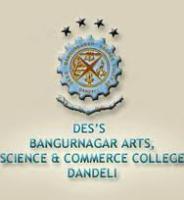 Bangurnagar Arts, Science & Commerce Colege Dandeli