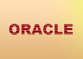 Oracle Chemicals Pvt Ltd