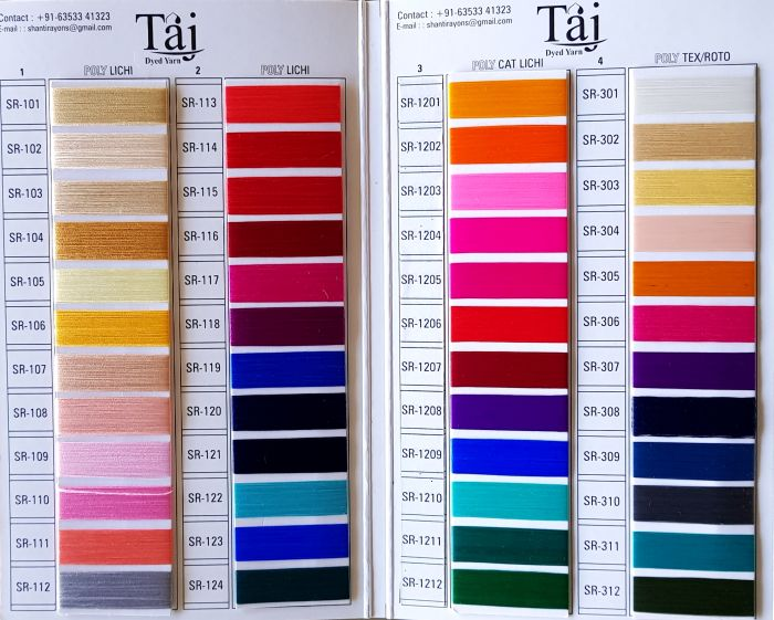 Polyester Shade Card Litchi & Tex Yarn