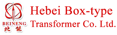 Hebei Box-Type Transformer Co., Ltd.
