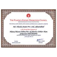 Export Promotion Council Certificate 01