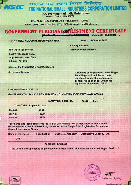 NSIC Certificate 03