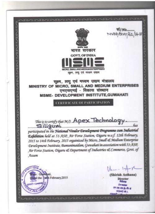 Certificate of MSME
