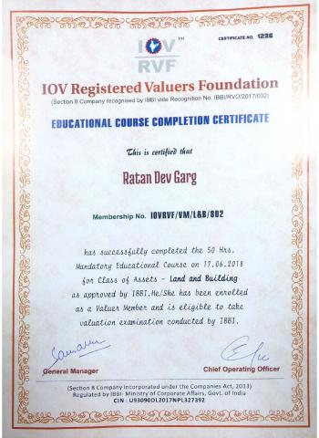 IOVRVF Certificate