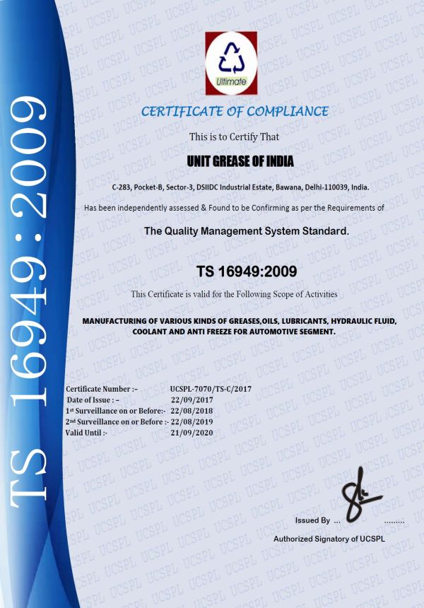 TS-16949 Compliance- Unit Grease of India- Bawana