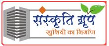 Sanskruti Group