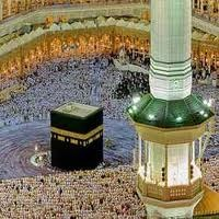 Hajj & Umrah Services in Mangalore