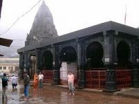 Bhimashankar Tours