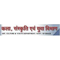 Kala Bihar