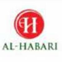 Al-Habari