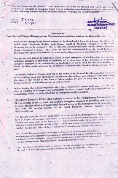 EM- II Certificate-2