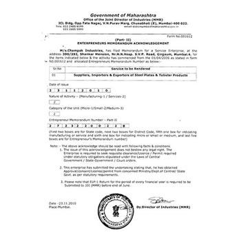 EMA Certificate