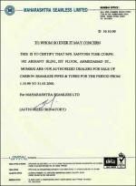 MSL Certificate