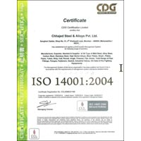 ISO-14001 : 2008
