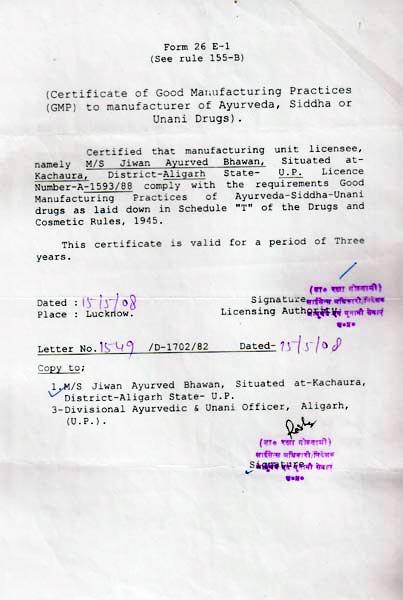 Certificate of G.M.P.