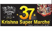 Krishna Super Marche