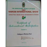 Nairobi International Show