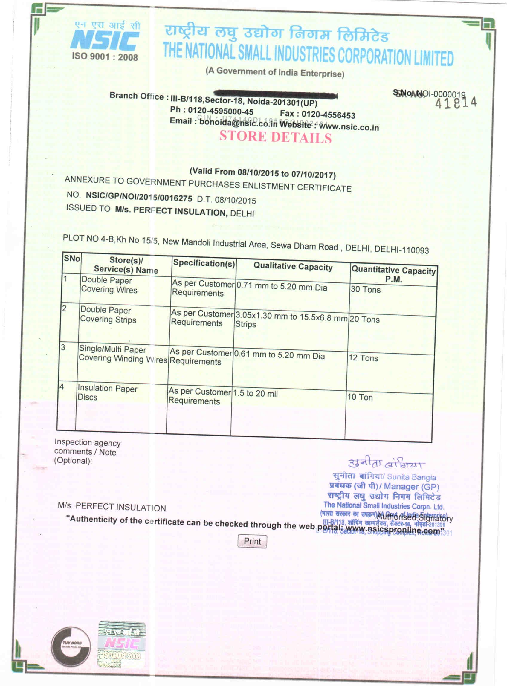 Entrepreneur's Memorandum-NSIC (Page 3)