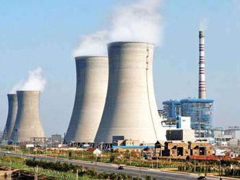 Power Plant Industry